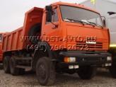 КАМАЗ 65111-013