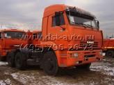 КАМАЗ 6460-001-63