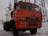 КАМАЗ 65225-022-63