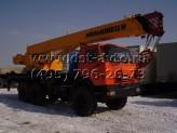 КС 45717К-3Р