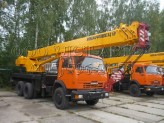 КС-45717К-1Р